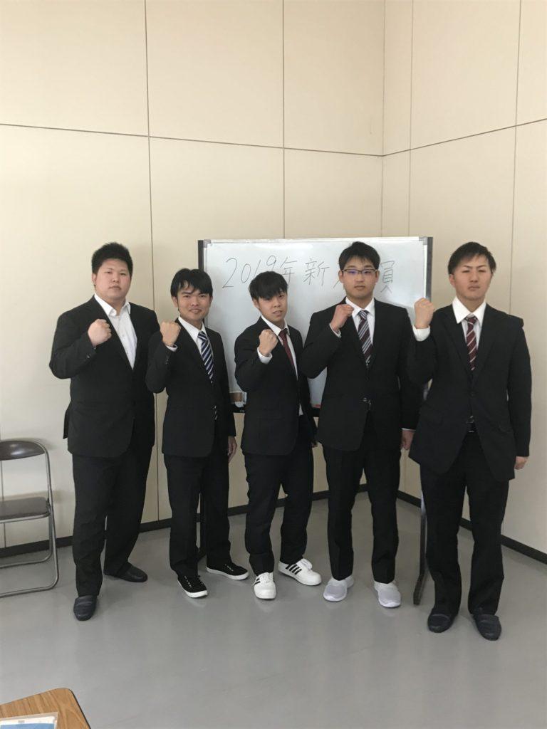 平成最後の新入社員